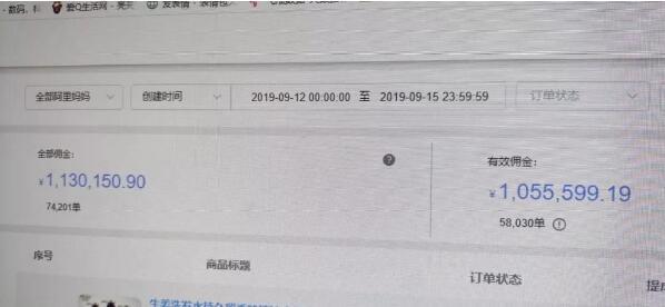 QQ截图20191031021623.jpg